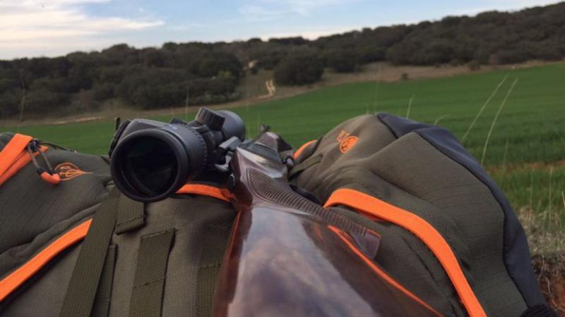 Insultos a cazadores deben implicar sanciones | Cuaderno de Caza